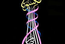 Islam and Calligraphy