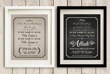 Islamic decor
