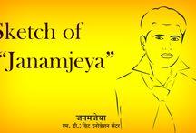 Janamjeya Graphics. / Graphics of Janam Jeya - M.D of Beat Innovation Centre