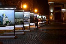 Выставки на улице