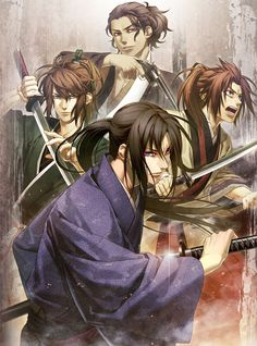 HAKUOKI: KYOTO WINDS Official Website
