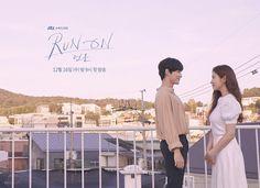 Im Siwan, Tae Oh, Shin Se Kyung, Lil Baby, Cute Icons, Korean Drama, Running, Couples, Movies