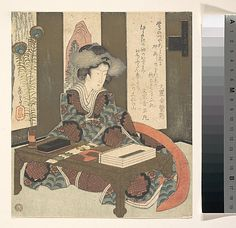 A Lady About to Write a Poem  Yashima Gakutei  (Japanese, 1786?–1868)  Period: Edo period (1615–1868) Date: ca. 1820 Culture: Japan Medium: Polychrome woodblock print (surimono); ink and color on paper