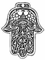 Hamsa/Hand of Fatima rep Goddess whose hand wards off evil intent & radiates love as a downward gesture of non-aggressive open-handedness. Early peace sym. Energy of peace prevails in all beings simply b/c the power of the hand radiates the cosmic connect b/t the hand of action & heart of peace. Often above doorways, as necklace, or drawn on possessions. Sends msg of love & protect'n to all beings. On water, it carries the power of peace & sends a msg to lay down arms, open hands, & invite…