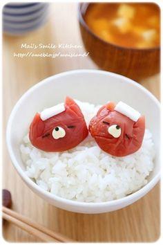 【梅干de温泉ネコちゃん】 の画像|Mai's スマイル キッチン