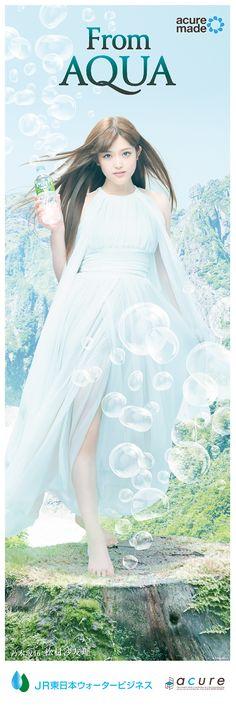 From AQUA × 乃木坂46 | エキナカ自販機 acure<アキュア> Sayuri MATSUMURA