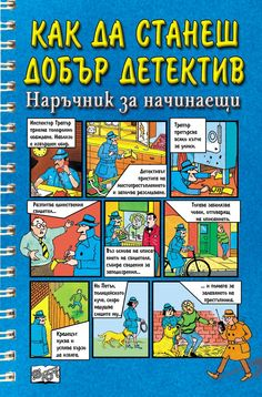 :D One of my childhood favourites! Book Activities, My Childhood, Detective, Books, Classroom, Link, Livres, Children, Class Room