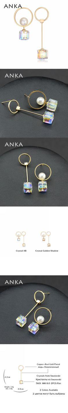 ANKA asymmetrical dangle drop crystal earrings with cube crystal for women gift Crystals from Swarovski earrings women #124759