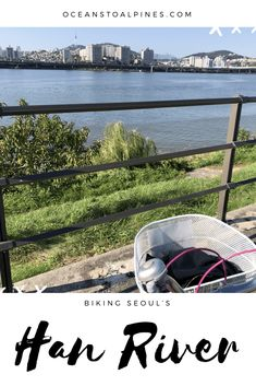 Learn more about how to prepare for a beautiful afternoon biking the Han River in Seoul, South Korea. From where to rent a bike, and what to see! Tokyo Japan Travel, Han River, South Korea Travel, Beautiful Places To Travel, Travel Activities, China Travel, Bhutan, Mongolia, Brunei