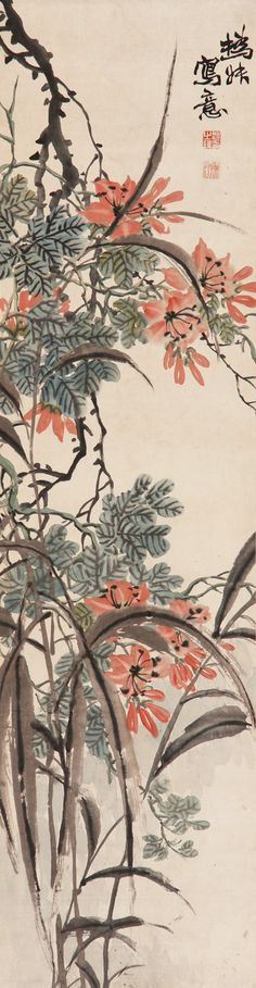 RP: Flowers mid-late century Zhao Zhiqian , (Chinese, Qing dynasty Ink and color on paper H: W: cm China Sumi E Painting, Korean Painting, Japan Painting, China Painting, Chinese Flowers, Oriental Flowers, Korean Art, China Art, Traditional Paintings