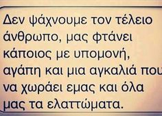 Greek quotes Me Quotes, Funny Quotes, Clever Quotes, Greek Words, Greek Quotes, English Quotes, Friends In Love, Philosophy, Quotations