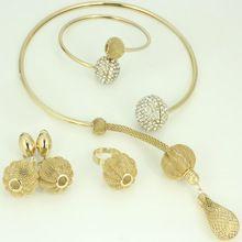 $14.09~ Sales Dubai African 18K Gold Plated Jewelry Watkins Lantern Pendant Necklace Bracelet Earrings Ring Wedding Jewelry Sets