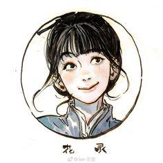 Art Sketches, Art Drawings, Character Art, Character Design, Human Sketch, Art Folder, Digital Art Girl, Anime Art Girl, Art Inspo
