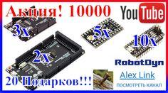 Мега Акция 10000!!! Мега Розыгрыш 20 подарков!!! А ты получил свой Arduino?