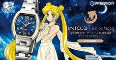"Crunchyroll - Celebrate ""Sailor Moon"" Anniversary with Special Collaboration Watch! Sailor Moon Collectibles, Sailor Moon S, Tokyo Otaku Mode, 25th Anniversary, Wicca, Princess Zelda, Japan, Celebrities, Anime"