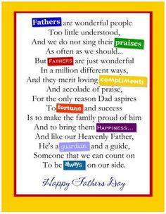 fathers day poems general