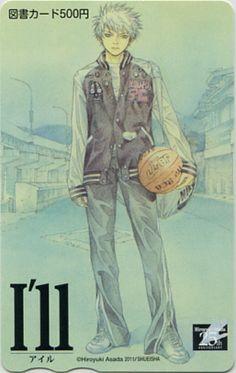 I'll~アイル~/浅田弘幸/集英社文庫<コミック版>抽プレ/図書カード