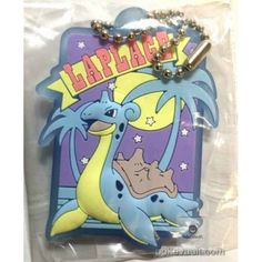 Pokemon Center 2017 Pikachu & Friends Happy Beach Time Lapras Rubber Keychain Lottery Prize NOT SOLD IN STORES