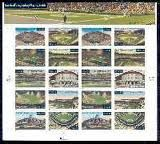 Baseball Stadiums postage stamp sheet