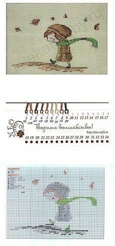схема Neocraft. мр-10 (мальчик) с ключом / Вышивка / Схемы вышивки крестом