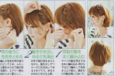 short hair arrange º﹃ º