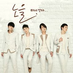 Found 떠나간다 by 노을 with Shazam, have a listen: http://www.shazam.com/discover/track/82312756