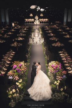 perfect design ideas for outdoor wedding decorations on a limited budget 2 Lebanese Wedding, Korean Wedding, Wedding Ceremony, Wedding Venues, Wedding Photos, Green Wedding Decorations, Wedding Stage Design, Seating Plan Wedding, Wedding Arrangements