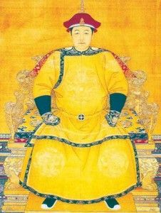 A dragon robe is embroidered with nine yellow dragons. Both the dragon motif in different forms and a particular bright yellow colour had been the prerogative of the emperor's garments for many centuries. It was against the law for ordinary people to use dragons or the color yellow on their own clothes.