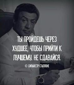 Also available on iPhone, Android and other mobile devices. Full help on finding the top free dating sites Zen Quotes, Wise Quotes, Inspirational Quotes, Morning Motivation, Sport Motivation, The Words, Best Advice Quotes, Russian Quotes, Life Philosophy