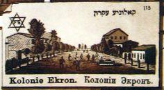 Ekron22 - מזכרת בתיה – ויקיפדיה