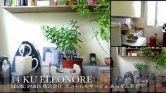 14  KU ELEONORE  / パリ 短期留学 ソルボンヌ大学