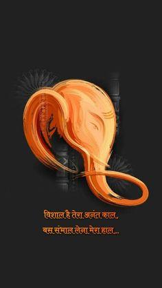 Saraswati Goddess, Shiva Shakti, Durga, Shri Ganesh Images, Ganesha Pictures, Lord Ganesha Paintings, Lord Shiva Painting, Ganesh Lord, Lord Vishnu