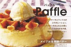 パンケーキ+ワッフル=「パッフル」?--人気スイーツのコラボメニュー、大阪のカフェで