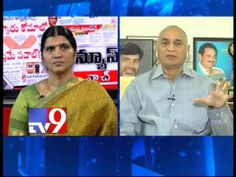 Voting will be on T Bill in AP assembly? - Part 1