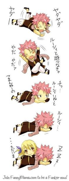 "hehe cute - Natsu is throwing a boredom tantrum because ""it's no fun without Lucy"" and then proceeds to fall asleep. Lucy comes back and says ""I'm back."""