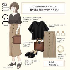 Korean Fashion Trends, Korea Fashion, Japan Fashion, Kpop Fashion Outfits, Korean Outfits, Japan Outfits, Uniqlo Style, Long Skirt Fashion, Girl Fashion Style