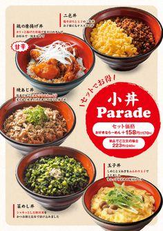 Noodle Restaurant, Restaurant Menu Design, Food Poster Design, Food Menu Design, Noodles Menu, Japanese Menu, Japanese Curry, Food Promotion, Menu Layout