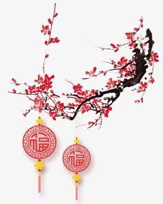 Ano novo com decoração Da flor, O Ano Novo Chinês Lunar New Year 2020, Happy Lunar New Year, Chinese New Year 2020, Chinese New Year Background, New Years Background, Asian Dragon Tattoo, Chinese Arts And Crafts, Chinese New Year Greeting, Kanzashi