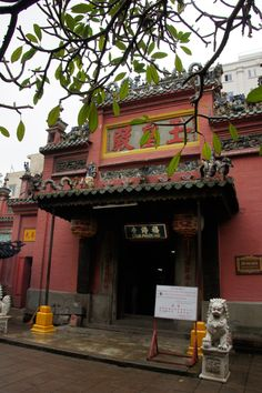 """""""Outer Courtyard"""" of the Jade Emperor Pagoda, Ho Chi Minh City, Vietnam (photo by Peggy Mooney Oct. 2010)"""