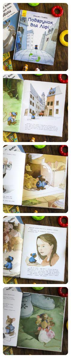 Лагідні сторінки. Подарунок для Ліфі. У маленької мишки Ліфі скоро День народження! Її татусь Арчибальд вирішив зробити своїй улюбленій донечці неймовірний подарунок. Для цього він вирушив у небезпечну подорож до міста. Що чекає мужнього мишеня? Та на що здатна батьківська любов читайте у цій книзі.