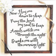 Now I Lay Me Down To Sleep Nursery Sign Prayer by TheSaviDesign