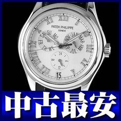 パテックフィリップ『年次カレンダー』5035G-039 K18WG/革 12ヶ月保証【中古】b01/05m/h08【楽天市場】