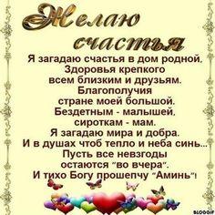 Russische gluckwunsche zum geburtstag fur mama
