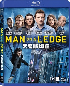 Man On A Ledge (Blu-ray) (2012)