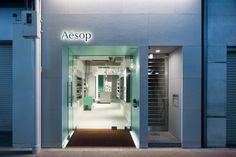 Aesop @ Kawaramachi, Kyoto _ Torafu Architects