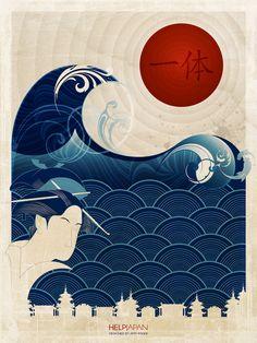 Help Japan Poster Illustration by Amy Rader