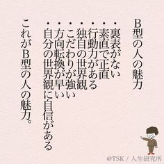 Wise Quotes, Japanese Culture, I Miss You, Good Vibes, Philosophy, Messages, My Favorite Things, Sayings, My Love