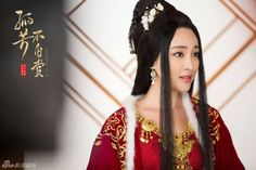 Gan Ting Ting 甘婷婷 in General and I - 2017 Chinese Period Drama - Ancient Chinese Hanfu Costumes.