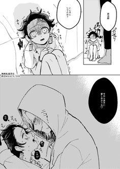 Cute Anime Boy, Anime Art Girl, Anime Guys, Demon Slayer, Slayer Anime, Taekook, Naruto Gaara, Attack On Titan Ships, Bad Romance