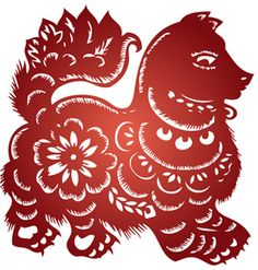 A Chinese paper dog by Shutterstock. New Year Printables, Chinese Paper, Lunar New, Chinese New Year, Rooster, Cleaning, Heart, Dogs, Animals